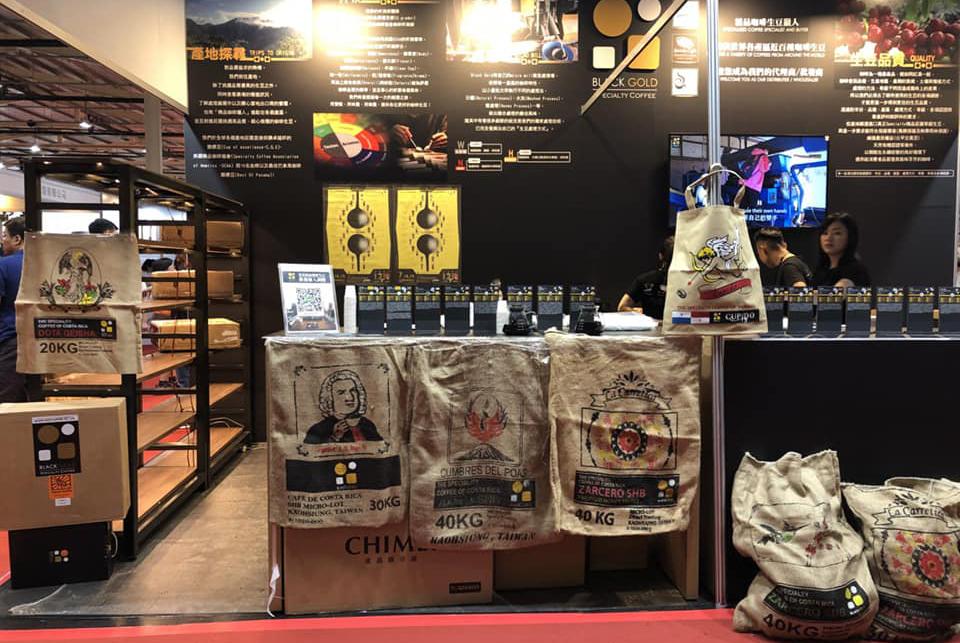 黑金咖啡展覽活動